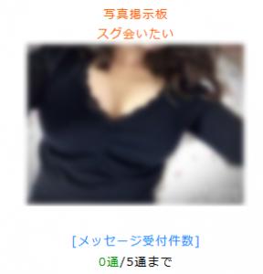 平塚の人妻 エロい美人